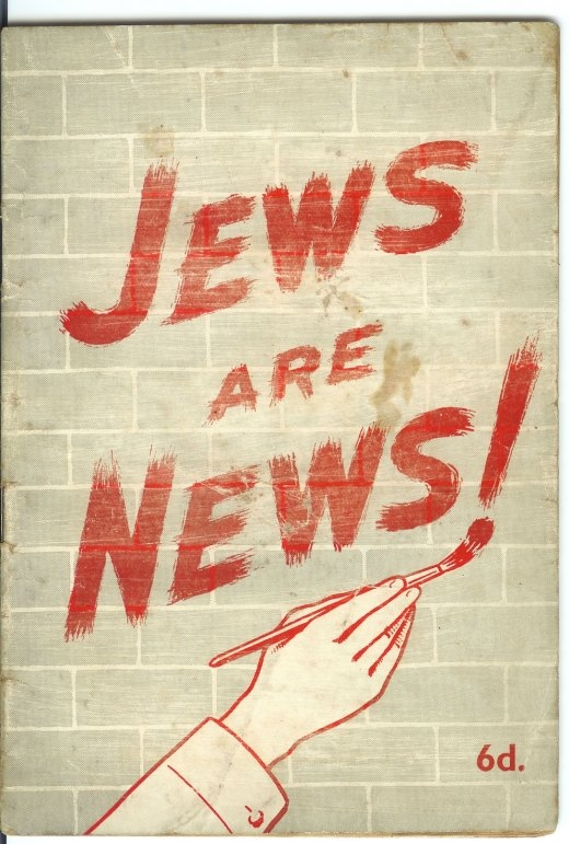 jews_are_news_1