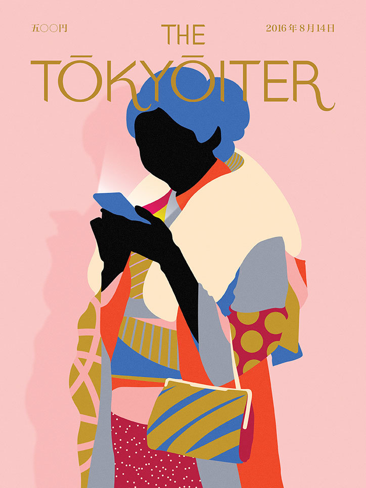 KaranSingh-tokyo-illustration-itsnicethat13