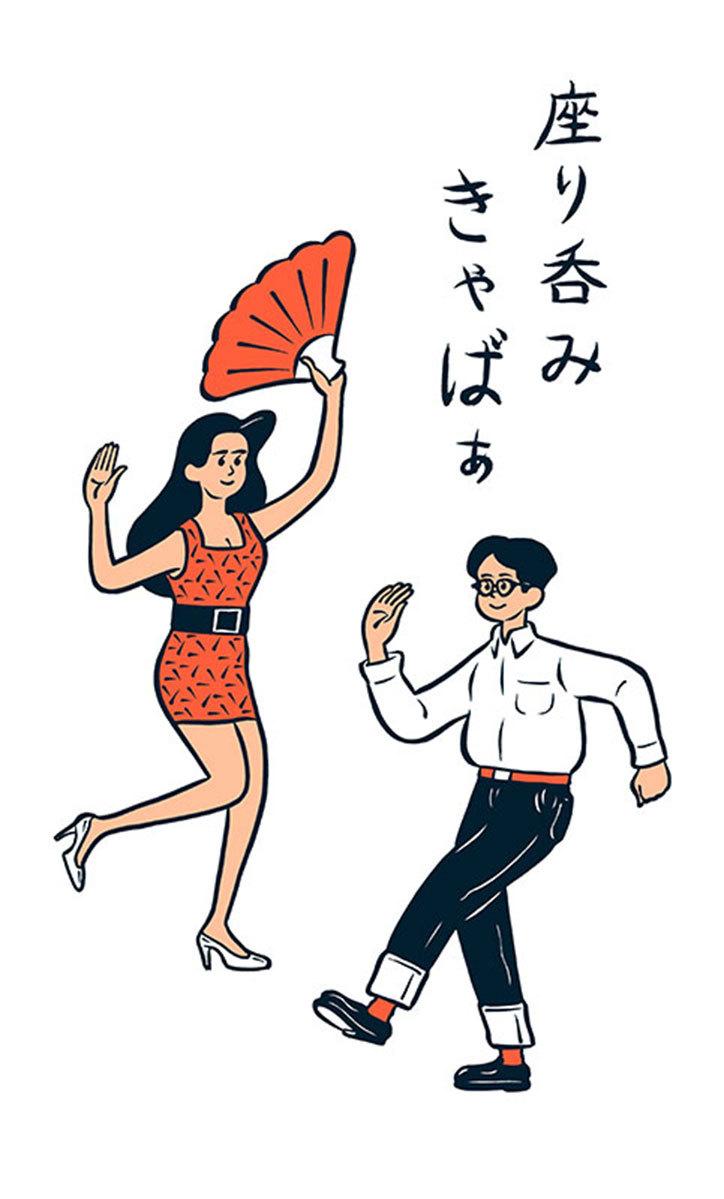 okamura-yuta_dancing